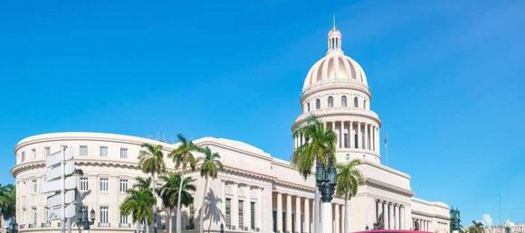 Premian al Capitolio Nacional en categoría